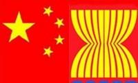 อาเซียนและจีนให้คำมั่นส่งเสริมความสัมพันธ์หุ้นส่วนยุทธศาสตร์