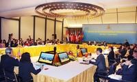 การเปิดการประชุมสภาประชาคมเศรษฐกิจอาเซียนครั้งที่๙