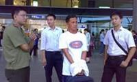 การเจรจาเกี่ยวกับข้อตกลงว่าด้วยการส่งผู้ร้ายข้ามแดนระหว่างเวียดนามกับกัมพูชา