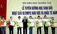 พิธีสดุดีนักเรียนที่ได้รับรางวัลในการแข่งขันโอลิมปิกวิชาการ