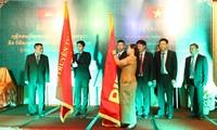 รัฐบาลกัมพูชามอบเหรียญอิสริยภรณ์อันสูงส่งให้แก่ธนาคารบีไอดีวี