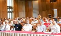 การประชุมวิทยาศาสตร์ฟิสิกส์นานาประเทศ