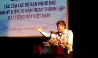 การพบปะสังสรรค์สโมสรผู้ฟังสถานีวิทยุเวียดนาม