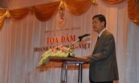 ชาวเวียดนามที่อาศัยในไทยผลักดันการลงทุนในเวียดนาม
