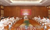 การประชุมคณะกรรมการชี้นำการป้องกันและปราบปรามการคอรัปชั่นส่วนกลางครั้งที่๙