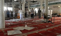 เกิดเหตุโจมตีมัสยิดของชาวมุสลิมนิกายชีอะห์ในซาอุดิอาระเบีย