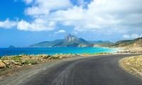 ความสวยงามของเกาะกงดอ