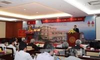 นครโฮจิมินห์ส่งเสริมแหล่งพลังของชาวเวียดนามที่อาศัยในต่างประเทศมุ่งใจสู่ปิตุภูมิ