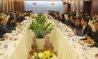 เวียดนามและลาวสร้างสรรค์เขตชายแดนที่สันติภาพ เสถียรภาพและร่วมมือ
