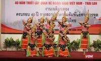 พิธีฉลองครบรอบ๔๐ปีการสถาปนาความสัมพันธ์ทางการทูตระหว่างเวียดนามกับไทยในนครโฮจิมินห์