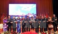 เปิดการประชุมสภาประชาคมวัฒนธรรม-สังคมอาเซียนครั้งที่๑๖