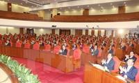 วันที่๔ของการประชุมครั้งที่๔คณะกรรมการกลางพรรคสมัยที่๑๒