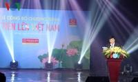 """สถานีวิทยุเวียดนามเปิดตัวรายการ """" เวียดนามมุ่งไปข้างหน้า"""""""