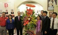 ประธานแนวร่วมปิตุภูมิเวียดนามเดินทางไปเยือนและอวยพรสภากาชาดเวียดนาม