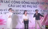ชมรมชาวเวียดนามในประเทศมาเลเซียฉลองวันสตรีสากล