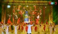 พิธีรับรองความเลื่อมใสบูชาเจ้าแม่ของชาวเวียดนาม-มรดกวัฒนธรรมนามธรรมของโลก