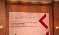 มณฑลกวางตุ้งและฮ่องกงมีบทบาทที่สำคัญในความร่วมมือระหว่างเวียดนามกับจีน