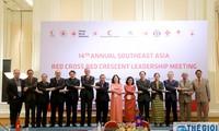 การประชุมผู้บริหารสภากาชาด- เสี้ยววงเดือนแดงของประเทศต่างๆในภูมิภาคเอเชียตะวันออกเฉียงใต้ครั้งที่14