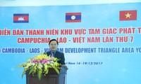 เปิดฟอรั่มเยาวชนเขตสามเหลี่ยมพัฒนากัมพูชา-ลาว-เวียดนามครั้งที่7