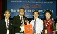 แนวร่วมปิตุภูมิเวียดนามเป็นสะพานเชื่อมระหว่างชาวเวียดนามที่อาศัยในต่างประเทศกับปิตุภูมิ