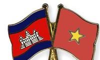 การประชุมคณะกรรมการผสมระหว่างเวียดนามกับกัมพูชาครั้งที่16