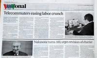 หนังสือพิมพ์ของญี่ปุ่นรายงานข่าวการเยือนญี่ปุ่นของประธานประเทศเวียดนาม