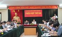 การประชุมสรุป6เดือนการปฏิบัติงานด้านการสื่อสารต่างประเทศ