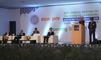 การประชุมประจำปีของเอดีบีครั้งที่46 ณ ประเทศอินเดีย