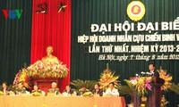 การประชุมใหญ่ผู้แทนสหพันธ์สมาคมนักธุรกิจที่เป็นทหารผ่านศึกเวียดนาม