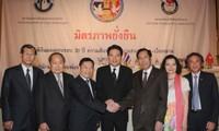 ฉลองสัมพันธ์20ปีสื่อเวียดนาม-ไทย