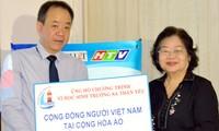 ชมรมชาวเวียดนามในออสเตรียบริจาคเงินก่อสร้างโรงเรียนที่เกาะซิงต่น