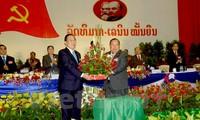 ผู้นำพรรคคอมมิวนิสต์เวียดนามส่งโทรเลขอวยพรถึงผู้นำพรรคประชาชนปฏิวัติลาว