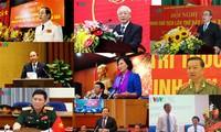 ประกาศรายชื่อสมาชิกกรมการเมืองพรรคคอมมิวนิสต์เวียดนามสมัยที่12
