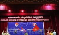 งานสังสรรค์มิตรภาพเยาวชนเวียดนาม-ลาว