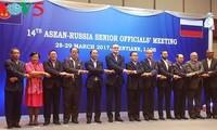 การประชุมซอมอาเซียน-รัสเซียครั้งที่14