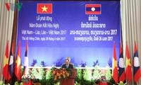 เปิดปีสามัคคีมิตรภาพเวียดนาม-ลาว ลาว-เวียดนาม 2017