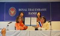 แถลงการณ์ร่วมเยาวชนไทย – เวียดนาม