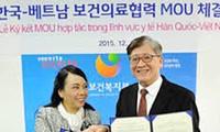 베트남 - 한국 국민의 건강 증진을 위한 협력 강화