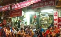 Старый квартал Ханоя и культурная черта