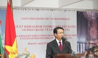 Во многих странах мира отметили 40-летие со дня воссоединения Вьетнама