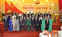 Открылась конференция парторганизации провинции Тиензянг на срок 2015-2020 гг.