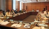 Вьетнамские депутаты обсудили проекты документов 12-го съезда КПВ