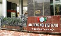 Радио «Голос Вьетнама» опубликовало список лиц, прошедших конкурс на должность редакторов и дикторов