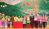 Вручены новогодние подарки малоимущим людям в разных провинциях и городах Вьетнама