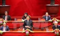 Японские СМИ проявляют большой интерес к 12-му съезду Компартии Вьетнама