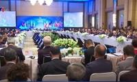 Открылась 21-я конференция министров иностранных дел АСЕАН-ЕС