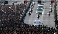 В Таиланде прошла церемония омовения усопшего короля