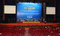 Вьетнам глазами зарубежных друзей