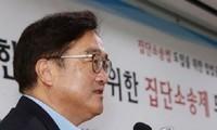 Правящая партия РК против размещения тактического ядерного оружия в стране