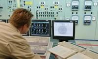 Россия проведёт расследование радиоактивного инцидента на Урале